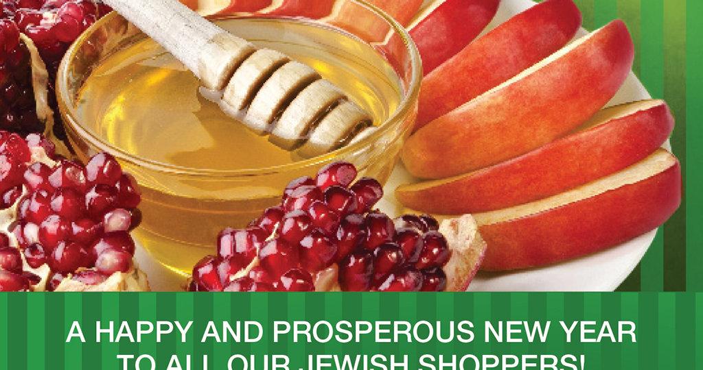 Annual Rosh Hashanah Market