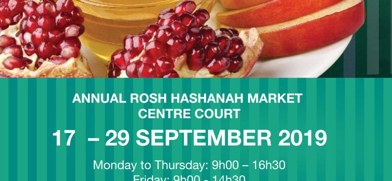 Rosh-Hashanna-2019-
